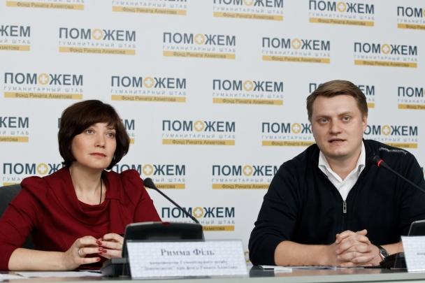 «Здоровое сердце» – новый проект гуманитарного штаба Рината Ахметова