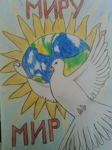 день мира картинки рисунки