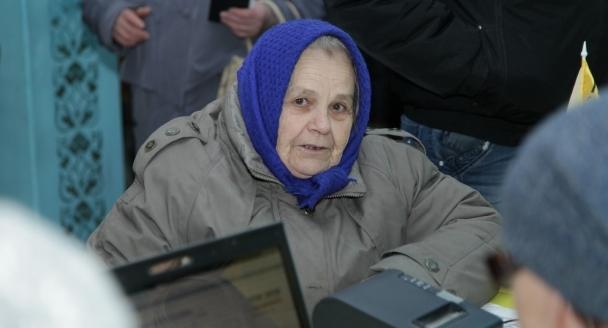 Заявление о пенсии для работающих пенсионеров