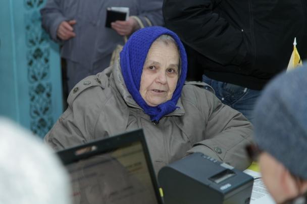 Может пенсионер забрать накопительную часть пенсии