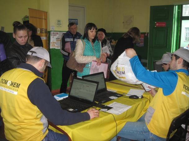 http://www.fdu.org.ua/foto/news/2016/04/21615_5703779627e6c_orig.jpg