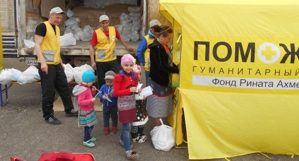 http://www.fdu.org.ua/foto/news/2016/04/21683_0_608x328.jpg