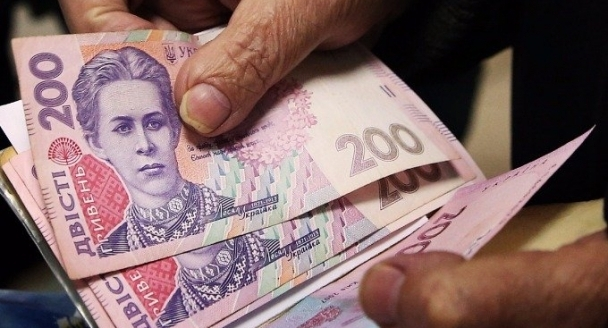 Размер пенсии во владикавказе