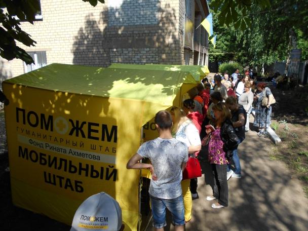http://www.fdu.org.ua/foto/news/2016/06/22237_575c02e68ed45_orig.jpg