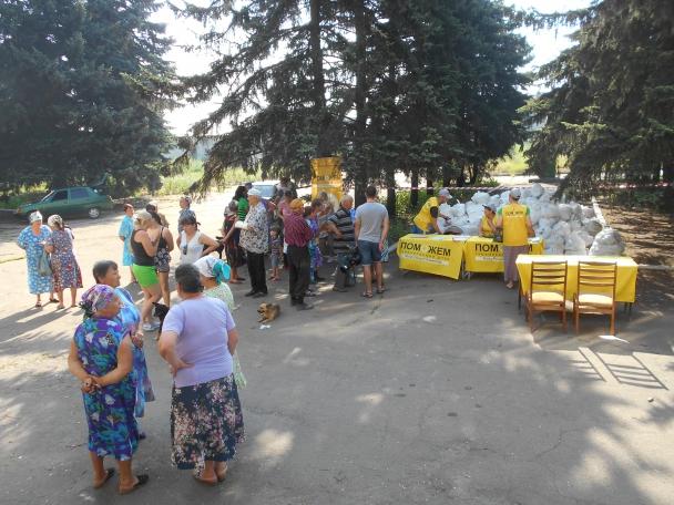 http://www.fdu.org.ua/foto/news/2016/06/22401_576932f837649_orig.jpg