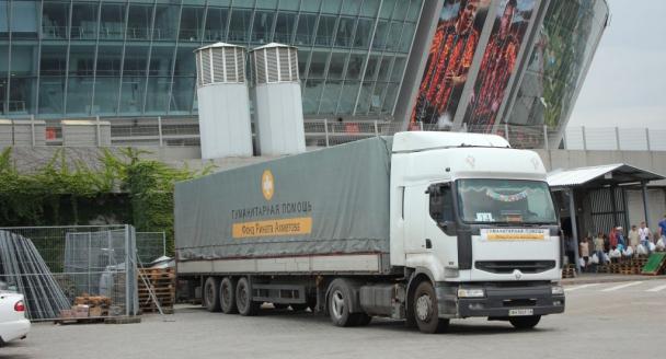236-я автоколонна Гуманитарного штаба Рината Ахметова доставила в Донецк 340 тонн продуктов