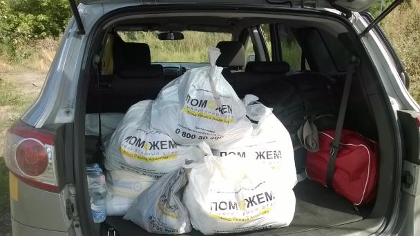 Жители Донбасса лишились гуманитарной помощи