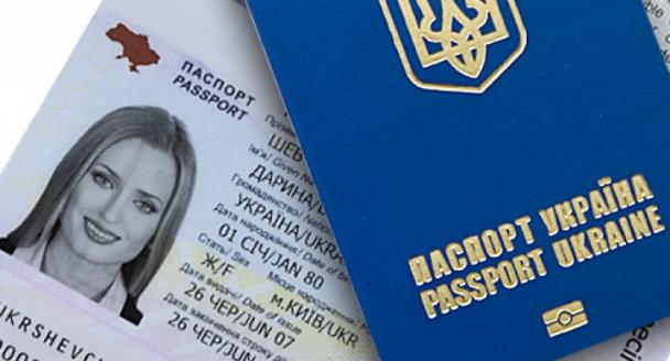 """Результат пошуку зображень за запитом """"біометричний закордонний паспорт"""""""