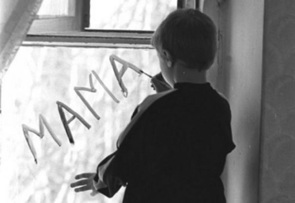 Безправ'я – дитину позбавили  матері,  а чиновникам байдуже